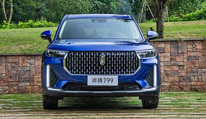 The FAW Bestune range, which incorporates only the most expensive and technologically advanced cars manufactured by the Chinese company, has received its most powerful model yet: the T99.