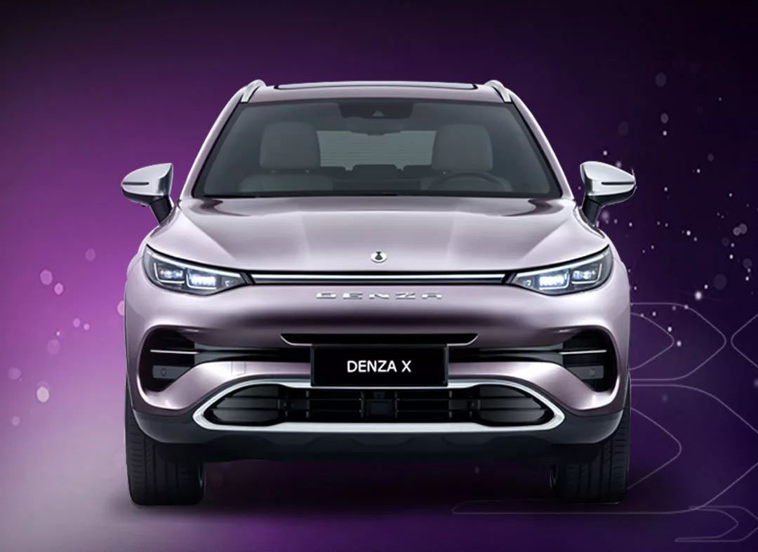 Denza – a carmaker founded by Daimler AG and BYD a few years ago – will be unveiling its first car at the Guangzhou Motor Show on November 22, 2019.