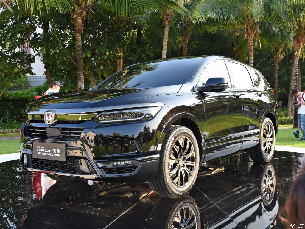 В Китае начались продажи технической копии глобального Honda CR-V – Breeze. Несмотря на идентичность основных узлов и агрегатов, новинка имеет абсолютно другой дизайн.