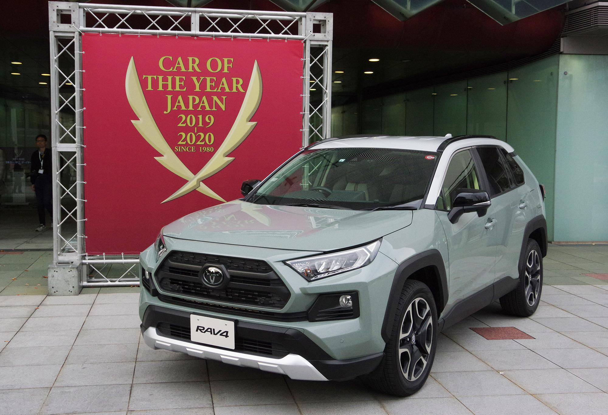 Подведены итоги конкурса Car of the Year Japan: «Автомобилем года в Японии» стала новая Toyota RAV4. Второе место заняла Mazda 3, а «бронза» досталась BMW 3-й серии.