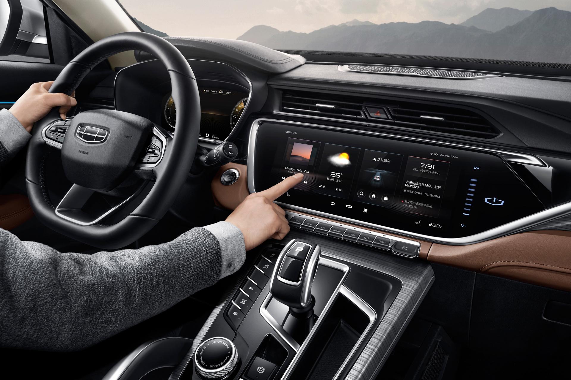 Фирма Geely объявила о грядущей презентации новой системы полного привода: модели марки получат электромотор, приводящий в движение задние колёса. Первым кроссовером с этой «фишкой» окажется Bo Yue Pro (другое название – Atlas Pro).