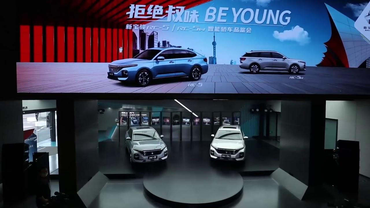 Минувшей весной китайская марка Baojun представила лифтбек RC-5, а теперь гамму пополнил универсал RC-5w: он немного крупнее исходной модели и максимально унифицирован с ней.