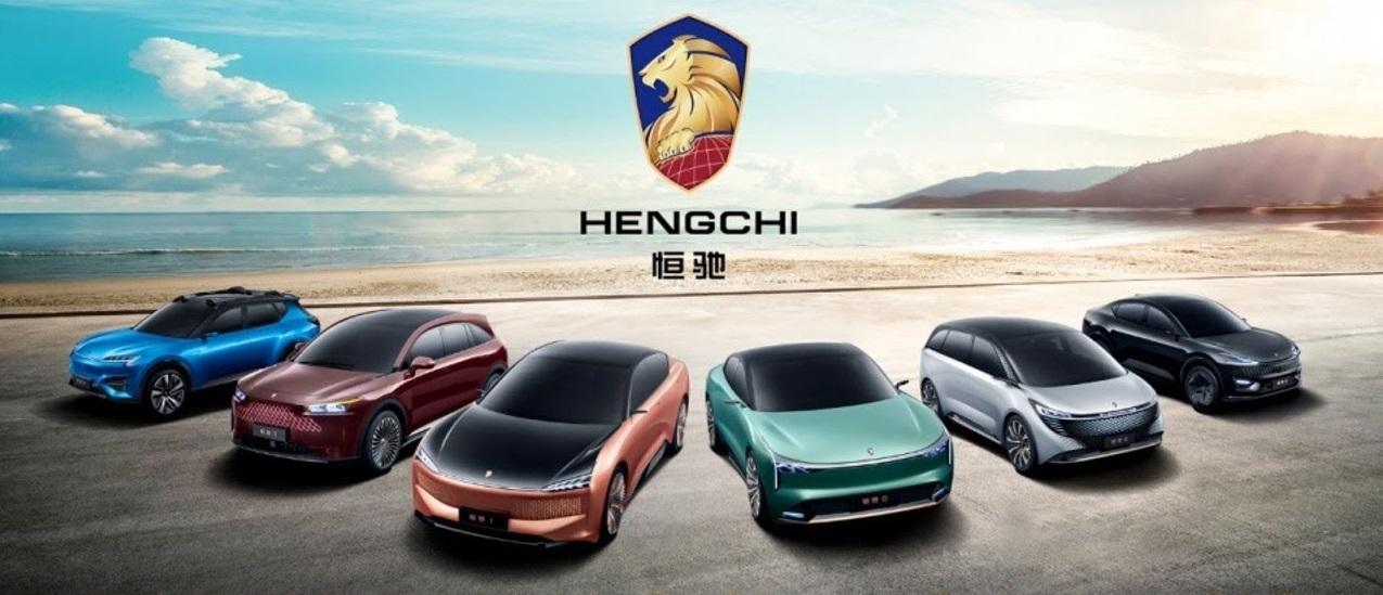 Китайская Evergrande Group создала две фирмы для выпуска, реализации и обслуживания электрокаров, производство которых под новой маркой Hengchi (в переводе – «вечная скорость») начнётся в следующем году.