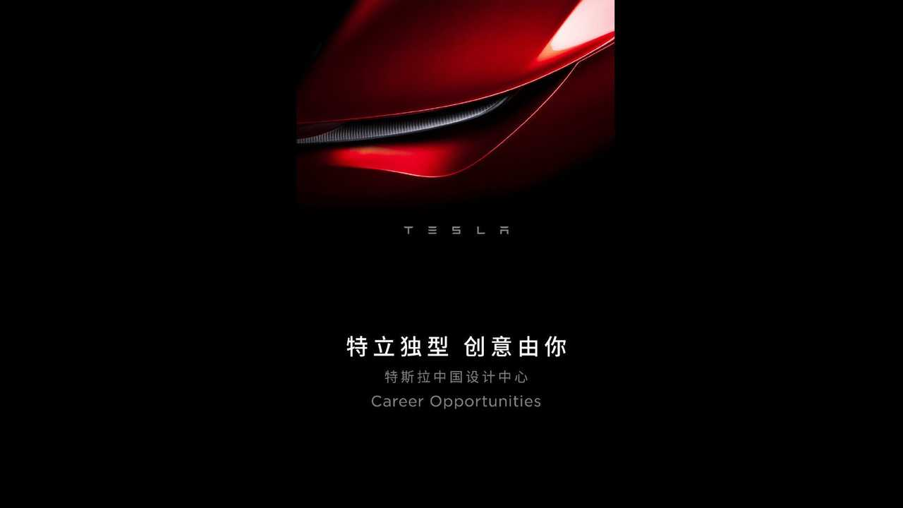 The Chinese office of Tesla is currently looking to hire a chief designer, a creative director, a copywriter, a video editor, a software department manager and a design manager. There is a teaser pic attached to the announcement.
