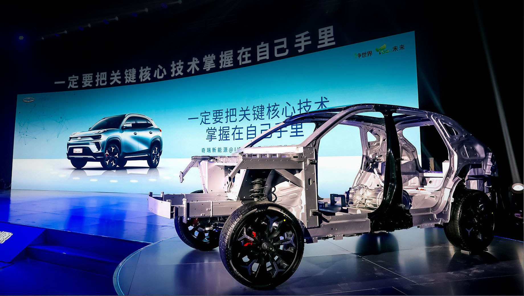 Chinese automaker Chery has unveiled a new dedicated EV platform named @Life. Designed by the company's New Energy subdivision, it supports powertrains in the 129-490 horsepower (96 – 365 kW) range, as well as batteries NEDC-rated above 700 km (435 miles).