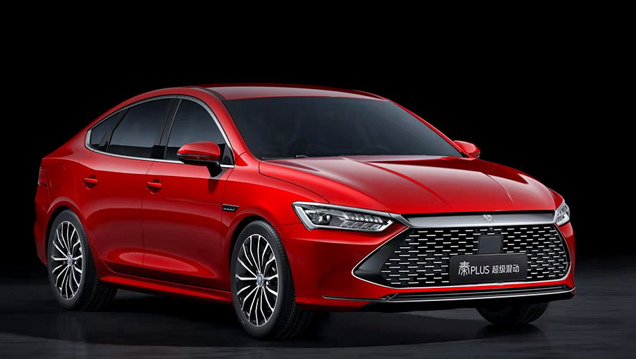 BYC has revealed exterior pics of a hybrid sedan called the Qin Plus at the Guangzhou-2020 expo. The car should reach customers in the first half of next year.