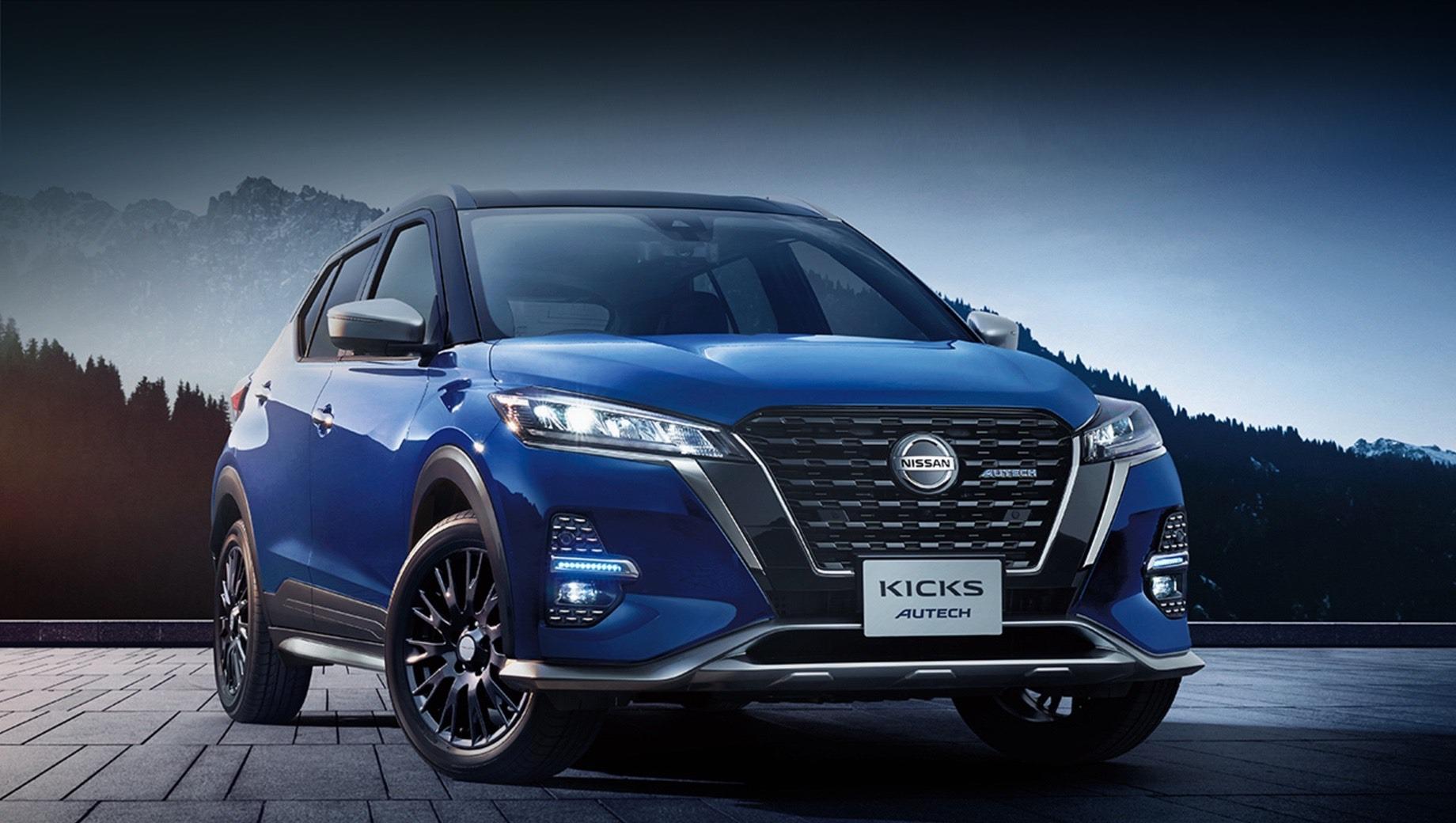 Серийная версия Nissan Kicks вышла в свет четыре года назад, а в прошлом году запустили процесс его обновления на разных рынках. В Японии «обновленец» появился еще летом, а теперь там же доступно новое исполнение Autech.
