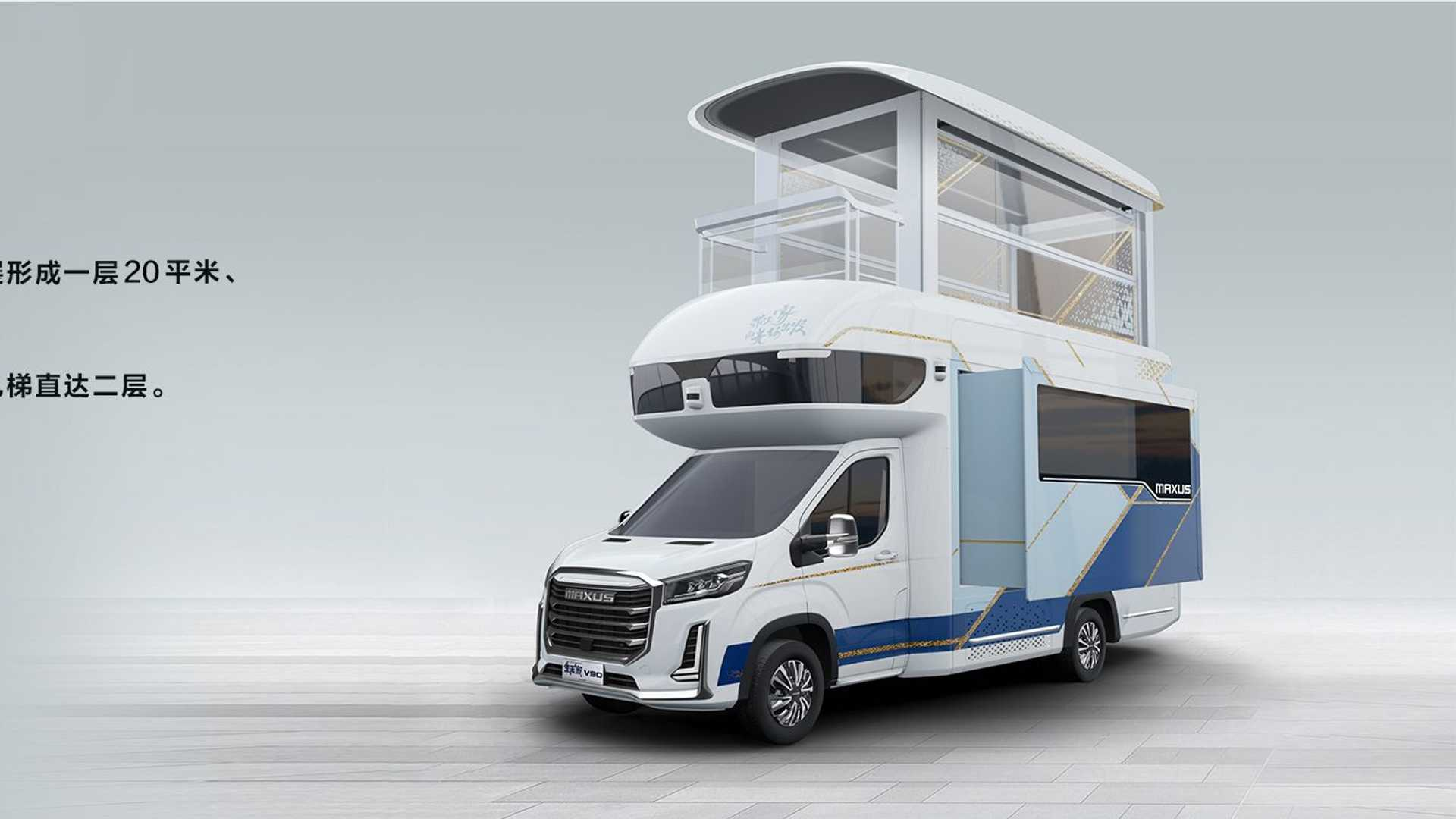 Meet the SAIC Maxus Life Home V90 Villa Edition, the first RV we are aware of to come equipped with a full-fledged second floor, a balcony, and an elevator. How's that for innovation?
