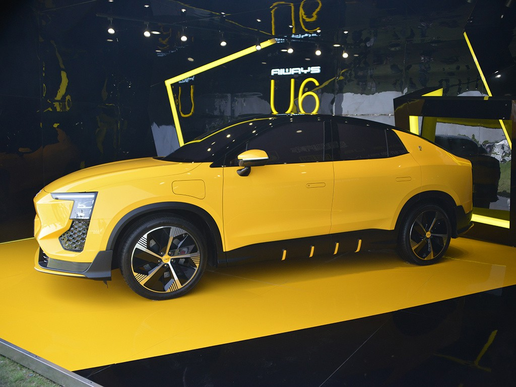 China-based automaker Aiways has produced a pre-production example of its coupe-SUV named the U6, which the local media have dubbed the 'Chinese Lamborghini Urus'.