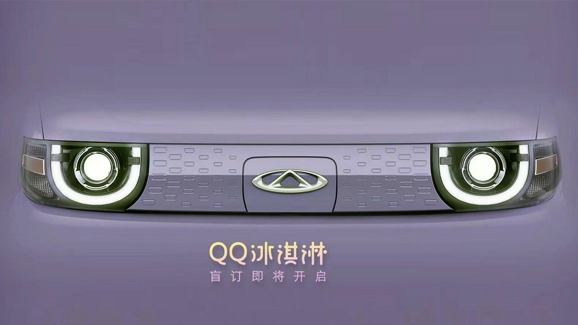 Chery поделилась первыми тизерами своей будущей новинки – QQ Ice Cream. Автомобиль представляет собой небольшой электрический хетчбэк, который будет конкурировать с Wuling Hongguang Mini EV (на видео) – одним из самых популярных «батарейных» компактов в Китае.