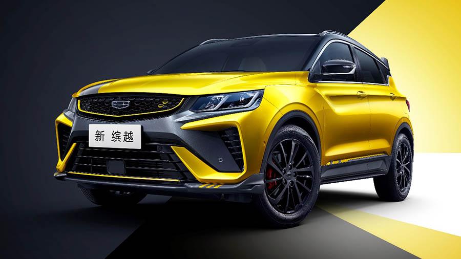 Фирма Geely поделилась снимками модернизированного паркетника Binyue для китайского рынка, который известен в некоторых других странах как Coolray. На фото показано некое особое исполнение.