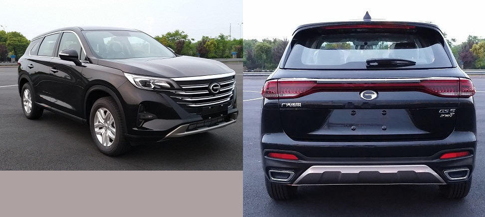 The Chinese car manufacturer GAC gets ready to premiere a refreshed version of its Trumpchi GS5 crossover SUV