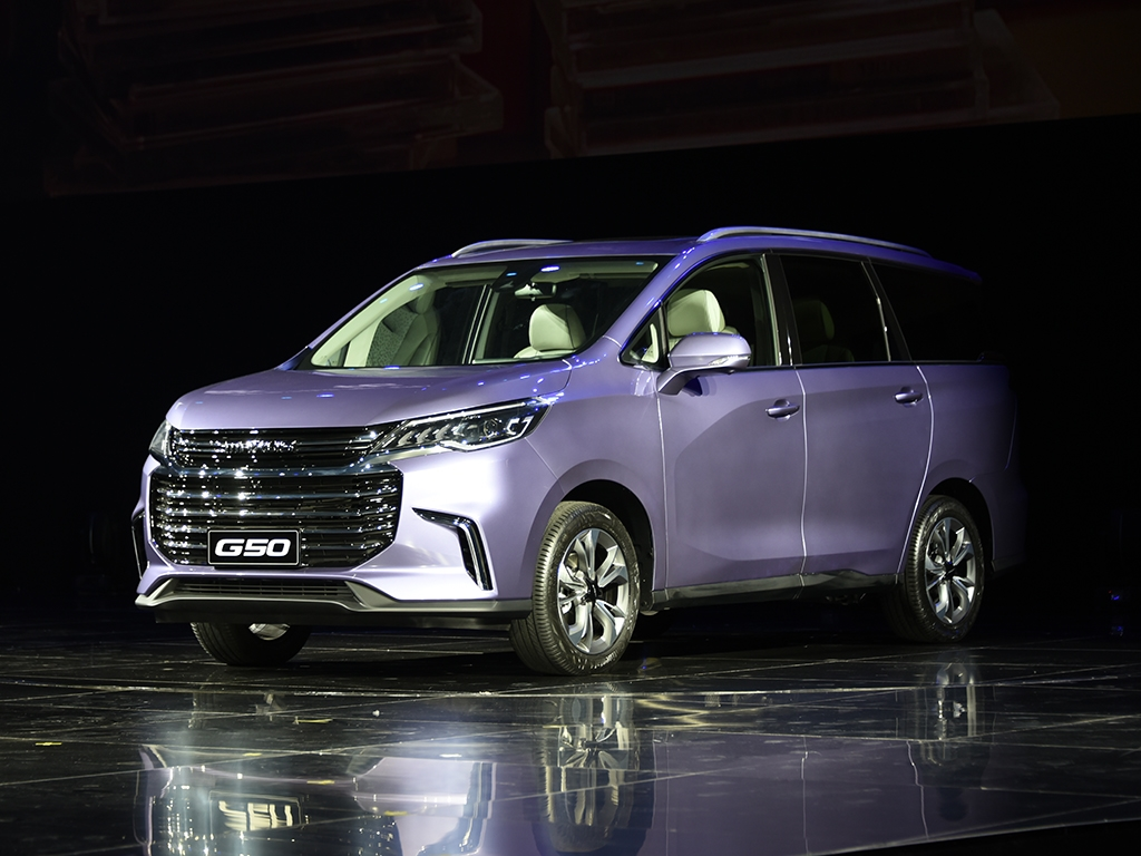 Earlier today, the company introduced its latest vehicle, the Maxus D50 MPV